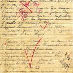 Список жителів Черемушнянської сільської ради Валківського району Харківської області, у яких було знайдено прихований хліб. 02 січня  1932 рр.