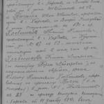Акт районної комісії з розслідування злочинів німецько-фашистських загарбників про розстріл громадянки Хлєбнікової П.Л. та інших євреїв в районі Харківського тракторного заводу. 23 грудня 1943 року