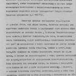 Ф.П - 2, оп. 14, спр. 1, арк. 78