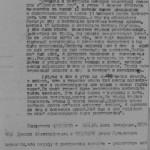 Ф.П- 2, оп. 14, спр. 1 ,арк. 80