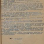 Ф.Р-1432, оп. 1, спр.529, арк.22
