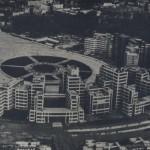 Будинок Державної промисловості у м. Харків у 1930 - ті роки. Ф.П. - 6478, оп.3, спр. 4 , арк. 15