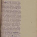 Ф.Р-1432, оп. 1, спр.106, арк.29