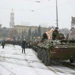 м. Харків, 16 лютого 2004 року
