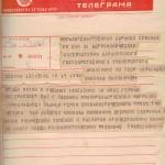 Вітальна телеграма Державного комітету Ради міністрів СРСР з науки та техніки,  надіслана М.П. Барабашову у зв'язку з присвоєнням йому звання Героя Соціалістичної Праці. 14 березня 1961 р.,   ф.Р-5875, оп.1, спр.23, арк.2