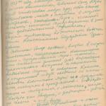 """Витяг із вступної частини книги М.П. Барабашова """"Луна"""", складеної автором. 1965 р. ф.Р-5875, оп.1, спр.89, арк.1"""