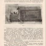 ф.Р-5875, оп.1, спр.618, арк. 7зв