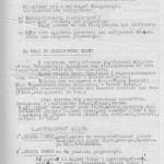 ф.Р-5875, оп.1, спр.17, арк. 3