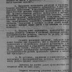 ф.П-59 оп.1 спр.75, арк.67зв