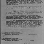 ф.П-59 оп.1 спр.75, арк.68