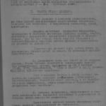 ф.П-69, оп.1, спр.411, арк.62