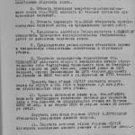 ф.П-69, оп.1, спр.411, арк.192