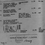 ф.П-2, оп.1, спр.26, арк.103зв.
