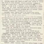 ф.П-10417, оп. 5, спр. 15, арк. 14