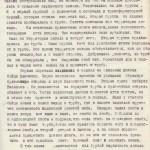 ф.П-10417, оп. 5, спр. 15, арк. 15