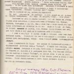 ф.П-10417, оп. 5, спр. 15, арк. 16