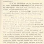 ф. П-10417, оп. 5, спр. 162, арк. 16