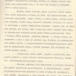 ф. П-10417, оп. 5, спр. 162, арк. 2