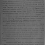 Акт, складений комісією з виявлення злочинів, скоєних нацистськими окупантами по Кагановичському (нині Київському) району м. Харкова про масове знищення населення, в тому числі євреїв. 5 липня 1944 р. ф.П. - 2, оп. 14, спр. 109, арк. 1