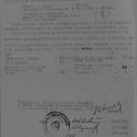 5 липня 1944 р.  ф.П-2, оп.14,спр.109,арк.1зв.