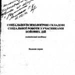 ф.Р-6559, оп.1,спр.38.