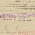 Витяг з протоколу засідання судової трійки приколегії ДПУ УСРР від 24 лютого 1934 року № 24/584 про ув'язнення Дубровського В.В. у випраничотрудовиий табір терміном на 5 років. Копія. ф.Р.-6452, оп. 3, спр. 656 арк. 173.