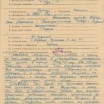 Протокол допиту свідка по справі Гливенка М.В. Гусеївої Лвриси Вячеславівни, колишнього співробітника історичного архіву, від 25 грудня 1955 року. Оригінал. ф.Р.-6452, оп. 1, спр. 8035 арк. 290.