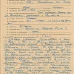 Протокол допиту свідка по справі Гливенка М.В. Розина Самійла Осиповича, колишнього співробітника Центрального архіву революції в м. Харкові, від 25 грудня 1955 року. Оригінал. ф.Р.-6452, оп. 1, спр. 8035 арк. 291.