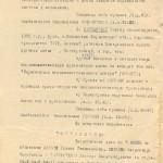 ф.Р.-6452, оп. 3, спр. 662 арк. 50