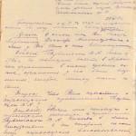 Протокол допиту свідка по справі Барвінського В.О. Шарапової Зінаїди Єфимівни, наукового співробітника архіву давніх актів, від 29 грудня 1939 року, у якому вона дає характеристику Барвінському В.О. як співробітнику архіву, та свідчить, що їй нічого невідомо про його антирадянську діяльність та висловлювання. Оригінал. ф.Р.-6452, оп. 3, спр. 662 арк. 110