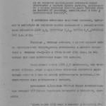 Ф.П-2 оп.14 спр.1, арк.50