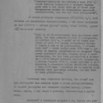 Ф.П-2 оп.14 спр.1, арк.62