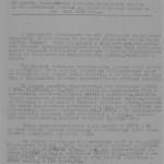 Відомості про участь цивільного населення Харківської області на будівництві оборонних споруд за період з лютого до 1 липня 1943 року (із довідки відділу будівництва й будівельних матеріалів Харківського обкому КП(б)У). 11 липня 1943 року. ф. П-2, оп. 2, спр. 57, арк. 5