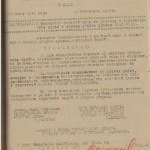 Наказ начальника штабу Воронезького фронту від 27 червня 1943 року № 0212 щодо порядку застосування робочої сили для будівельних робіт під час збирання врожаю. Засвідчена копія. 27 червня 1943 року. ф. П-2, оп. 2, спр. 65, арк. 134