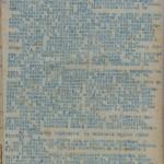 Директива Валківського райвиконкому всім сільрадам та уповноваженим райвиконкому від 17 лютого 1931 року щодо притягнення до адміністративної та судової відповідальності куркульських та заможних господарств, які не виконують твердих зобов'язань, умов по контрактації, злісно ухиляються від їх виконання. Копія. 17 лютого 1931 року. ф.Р-1894,  оп. 1,  спр. 9,  арк. 8