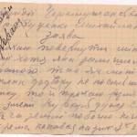 Заява М.Д. Куценка до Черемушнянської сільської ради Валківського району з проханням повернути конфісковане майно (хату), яка була конфіскована за «невиконання плану доведеного до двору». Оригінал. Березень 1932 року. ф.Р. - 154, оп. 1, спр. 16, арк. 118