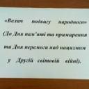Копия IMAG1613_1
