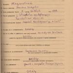 Анкета заарештованого Жаданівського Михайла Петровича, обвинуваченого у тому, що «він є агентом польської шпигунської організації», від 20 квітня 1938 року. Оригінал. ф.Р-6452, оп. 4, спр. 2467, арк. 12