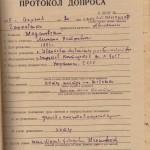 Протокол допиту обвинуваченого Жаданівського Михайла Петровича, від 20 квітня 1938 року. Оригінал. ф.Р-6452, оп. 4, спр. 2467, арк. 37