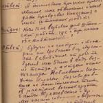 ф.Р-6452, оп. 4, спр. 2467, арк. 39