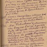 ф.Р-6452, оп. 4, спр. 2467, арк. 40