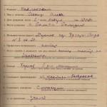 Анкета заарештованого за обвинуваченням «у проведенні шпигунської роботи на користь однієї іноземної держави» Павловського Йосифа Ілліча, від 2 грудня 1937 року. Оригінал. ф.Р-6452, оп. 4, спр. 2467, арк. 7