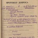 Протокол допиту обвинуваченого Павловського Йосифа Ілліча, від 2 грудня 1937 року. Оригінал. ф.Р-6452, оп. 4, спр. 2467, арк. 20