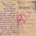 Лист остарбайтера  Ольги Колозар до рідних, надісланий з Німеччини . 17 травня 1943 року. ф.П. - 2, оп. 14, спр. 126, арк. 12