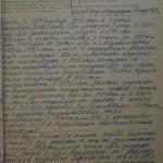 Автобіографія Шермана Ісая Львовича Оригінал. 16 березня 1973 р. Особиста справа І. Л. Шермана з архіву ХНУ ім. В. Н. Каразіна