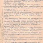 Автобіографія Зайцева Бориса Петровича. Оригінал. 24 вересня 1959 року. Ф.Р - 6529, оп. 7, спр. 1, спр. 1