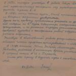 Автобіографія Зайцева Бориса Петровича. Оригінал. 24 вересня 1959 року. Ф.Р - 6529, оп. 7, спр. 1, спр. 2