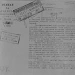 Відношення штабу 2-ої Харківської пішої дивізії харківському губернському старості про врегулювання питання розквартирування офіцерського складу у м. Харків. 27 червня 1918 року. Ф. 33, оп. 1, спр. 878, арк. 107