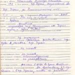 Протокол допиту свідка Кваснікової Зінаїди Іванівни із характеристикою Кіріцева Антона Івановича. Оригінал. 23 травня 1956 року. ф.Р-6452, оп. 4, спр. 422, арк. 127