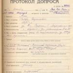 Витяг з протоколу допиту заарештованого Ялі Сави Георгійовича. Оригінал. 17 грудня 1937 року. ф.Р-6452, оп. 2, спр. 2832, арк. 23
